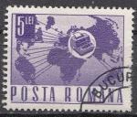 Sellos del Mundo : Europa : Rumania : Comunicaciones