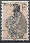 Sellos de Europa - España -  tipos indigenas (13)