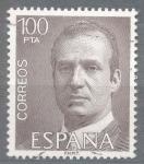 Sellos del Mundo : Europa : España : ESPAÑA 1981_2605.01 Don Juan Carlos I. Serie básica.