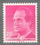 Sellos del Mundo : Europa : España : ESPAÑA 1987_2878.01 Don Juan Carlos I.