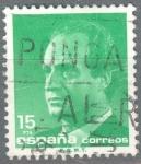 Stamps Spain -  ESPAÑA 1989_3004.01 Don Juan Carlos I.