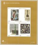 Sellos de Europa - Portugal -  Museo Berardo