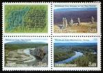 Sellos del Mundo : Europa : Rusia : RUSIA - Bosques vírgenes de Komi