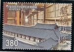 Stamps Asia - South Korea -  Templo de Haeinsa Janggyeong Panjeon,depositario de la Tripitaka Coreana