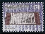 Stamps Asia - South Korea -  Templo de Haeinsa Janggyeong Panjeon,depositario de la Tripitaka Coreana (planchas xilográficas)
