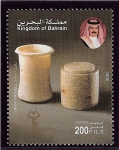 Stamps Bahrain -  Sitio arqueológicco de Qal'at al-Bahrein