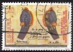 Stamps Spain -  2998  I Centº de la Creación del Cuerpo de Correos. Trajes de gala y diario.(2)