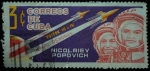 Stamps Cuba -  Vostok III y IV / Nicoláiev y Popovich