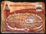 Stamps Russia -  Rusia - Monumentos históricos de Novgorod y sus alrededores