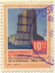 Stamps America - Ecuador -  Consejo provincial de Pichincha