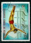 Sellos del Mundo : Africa : Guinea_Ecuatorial :  Olimpiadas Munich 1972