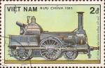 Stamps Vietnam -  150 Años de los Ferrocarriles Alemanes (IV)