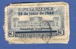 Sellos del Mundo : America : Guatemala : Palaacio Nacional n2