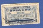 Sellos del Mundo : America : Guatemala : Palaacio Nacional n6