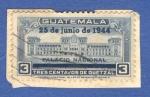 Sellos del Mundo : America : Guatemala : Palaacio Nacional n7