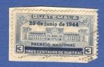 Sellos del Mundo : America : Guatemala : Palaacio Nacional n4