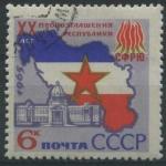 Sellos del Mundo : Europa : Rusia : Scott 3139 - 20º Aniv. Rep. Yugoslavia (Mapa y Bandera)