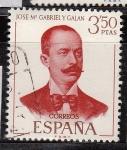 Sellos de Europa - España -  E1995 LITERATOS: J.M.Gabriel y Galán (42)