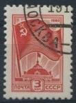 Sellos de Europa - Rusia -  Scott 4887 - Bandera rusa