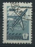 Sellos del Mundo : Europa : Rusia : Scott 4521 - TU-154 avión sobre globo.