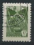 Sellos de Europa - Rusia -  Scott 4522 - Orden de trabajo