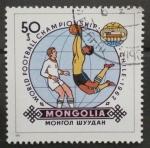 Sellos del Mundo : Asia : Mongolia : world football championship chile 1962