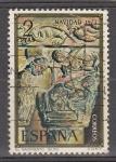 Sellos de Europa - España -  E2162 NAVIDAD - Nacimiento (49)