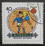Sellos del Mundo : Asia : Mongolia : world football championship sweden 1958