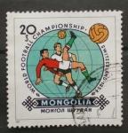 Sellos del Mundo : Asia : Mongolia : world football championship switzerland 1954