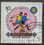 Sellos del Mundo : Asia : Mongolia : world football championship brasil 1950