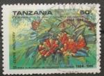 Sellos del Mundo : Africa : Tanzania : 25th of thr union of tanganyika and zanzibar