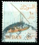 Sellos del Mundo : Africa : Sudán : Barco de pesca