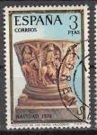 Sellos del Mundo : Europa : España : E2218 NAVIDAD (73)