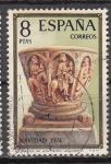 Sellos del Mundo : Europa : España : E2219 NAVIDAD (74)