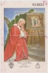 Sellos de America - Colombia -  Visita Apostólica de S.S. Juan Pablo II