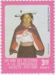 Sellos de America - Ecuador -  Un año del retorno a la democracia Agosto 1979 - 1980