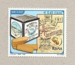 Stamps Italy -  Bizcochos Gentilini