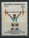 Sellos del Mundo : America : Rep_Dominicana : Scott 974 - XV Juegos Deportivos Santiago 86