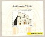 Stamps Italy -  Arte románico de los Abruzzos