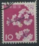 Sellos de Asia - Japón -  Scott 725 - Cerezos en flor