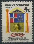 Sellos del Mundo : America : Rep_Dominicana : Scott 888 - 125 Aniv. Masoneria Dominicana