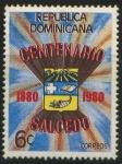 Sellos de America - Rep Dominicana -  Scott 840 - Cent Provincia de Salcedo