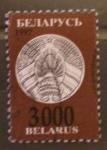 Sellos del Mundo : Europa : Bielorrusia :