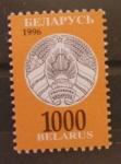 Sellos de Europa - Bielorrusia -