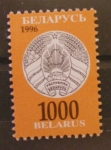 Stamps Europe - Belarus -