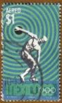 Stamps : America : Mexico :  MEXICO 68 - Disco