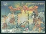 Stamps Indonesia -  Teatro de marionetas de Wayad (keris)