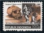 Sellos del Mundo : Asia : Indonesia : Sitio de los primeros hombres de Sangiran