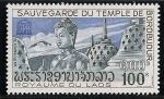 Stamps Laos -  Templo de Borobudur