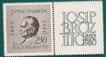 Stamps Yugoslavia -  Muerte del presidente Josip Broz Tito